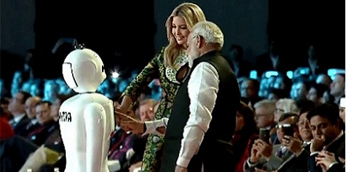 THE INAUGURATION OF GES2017 AND IVANKA TRUMP