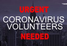 NYC Coronavirus Volunteers Needed Taxes Apply